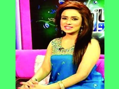 ٹی وی ڈرامہ انڈسٹری کی صورت اختیار کر چکا ' صوفیہ احمد