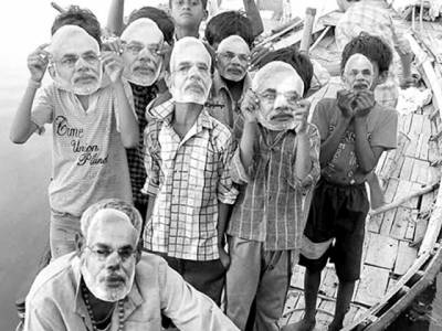 بھارت کا مضحکہ خیز گاؤں ، بچوں کے عجیب و غریب نام رکھنا وجہ شہرت