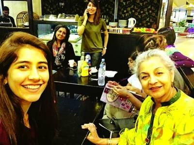 سائرہ شہروز کی فلم ''چلے تھے ساتھ ''کل ریلیز ہوگی