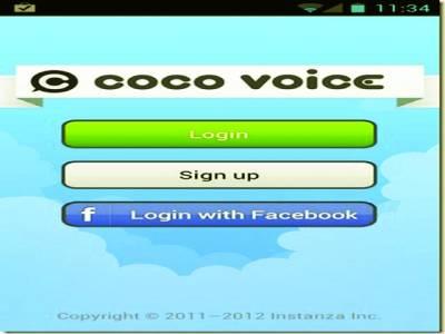 پاس ورڈز سے نجات، فیس بک آواز کے ذریعے لاگ ان کا فیچر متعارف کروائیگا
