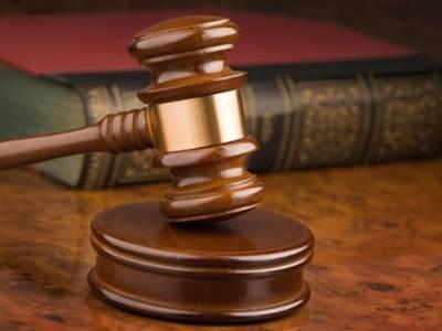 پانامہ کیس پر عدالتی فیصلہ