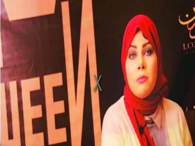مصر، متنازعہ مقابلہ حسن میں نقاب پوش خاتون بھی شریک