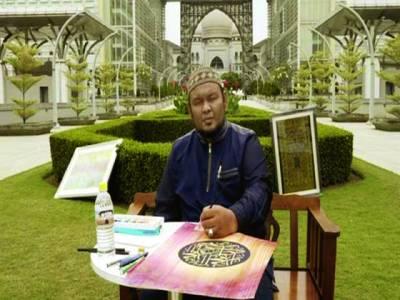 ملائیشین آرٹسٹ نے آب زم زم سے قرآن پاک لکھنے کا اعلان کردیا