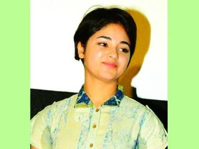 عامر خان کی بیٹی کا کردار ادا کرنے والی زائرہ وسیم حادثے کا شکار