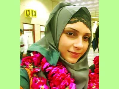 ماہ نور کی عمرہ کی ادائیگی کے بعد حجاز مقدس سے وطن واپسی