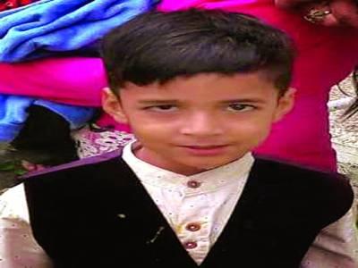 باغبانپورہ : سوتیلی ماں کی سفاکیت ، کم سن بیٹاقتل کر ڈالا ہمسایہ کی چھت سے لاش برآمد