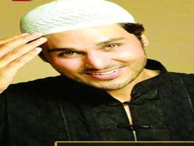 رمضان نشریات میں احسن خان کی شاندار میزبانی کاسلسلہ جاری