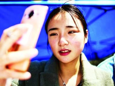 چین میں انٹرنیٹ پر تصاویر اور ویڈیوز وائرل کرانے کا کورس