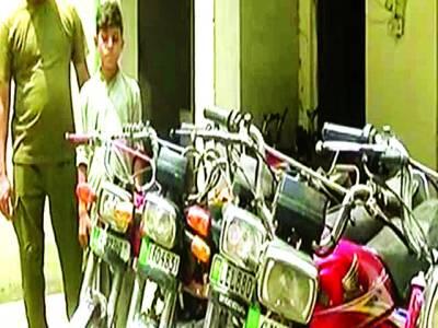 چھوٹی سی عمر میں بڑی وارداتیں:12سالہ شکور نے 6ماہ میں 20موٹر سائیکلیں چوری کیں