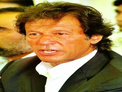 شریف فیملی نے مفروضوں کی بنیاد پر جے آئی ٹی رپورٹ چیلنج کی ہے : عمران خان