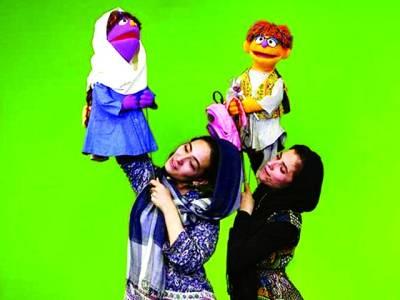 افغانستان میں پتلی تماشوں کے ذریعے خواتین کی تعلیم کے فروغ کی کوشش