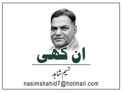 لاہور کو محفوظ شہرکیوں نہیں بنایا جاسکا؟