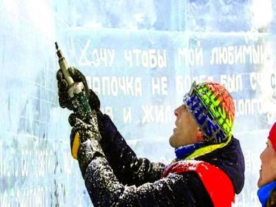 روس میں دنیا کی پہلی برفانی لائبریری کا افتتاح