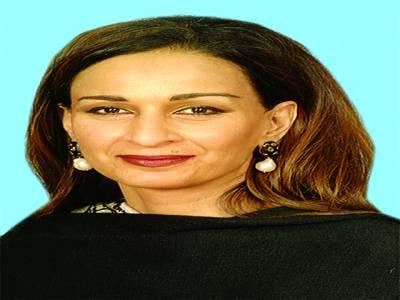 الیکشن کمیشن خواجہ آصف کے اقامے کا نوٹس لے
