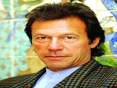 ملک غیر یقینی صورتحال سے دوچار ہے ، سپریم کورٹ پاناما کیس کا فیصلہ جلد سنائے : عمران خان