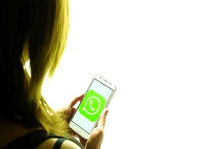 واٹس ایپ میں فیس بک کے دلچسپ فیچر کی آزمائش