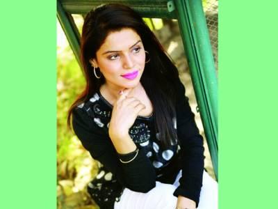 مہک علی ڈرامہ سیریل ''قطرہ قطرہ زندگی ''کے اہم کردار میں کاسٹ