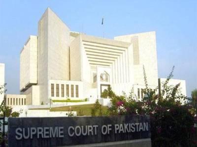 اسلام آباد نیوسٹی سکیم:عدالت اور وفاقی حکومت کا کردار