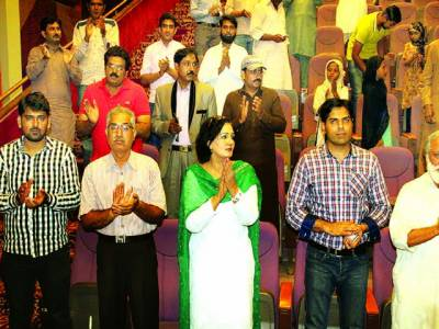 پاکستان ایکسیلنس ایوارڈ فورم کے زیر اہتمام ''ایوارڈتقریب''کا انعقاد