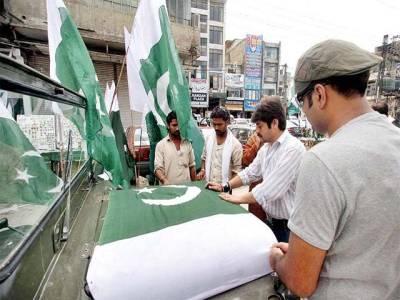 ِ ِپاکستان بنام پاکستانی قوم