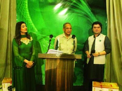 پاکستان ٹیلی وژن کی 70ویں یوم آزادی کے موقع پر خصوصی نشریات