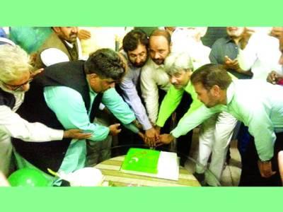 پی ٹی وی لاہور مرکز میں 70ویں یوم آزادی کے موقع پر تقریب کا اہتمام
