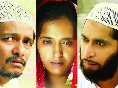 بالی ووڈ کی نئی فلم'' حلال'' کا ٹیزر جاری