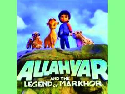 پاکستانی فلم