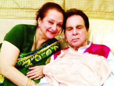 دلیپ کمار میری سالگرہ کا سب سے بڑا تحفہ ہیں:سائرہ بانو