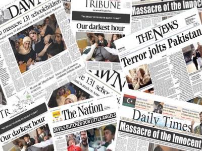 پاکستانی میڈیا اور انگلش
