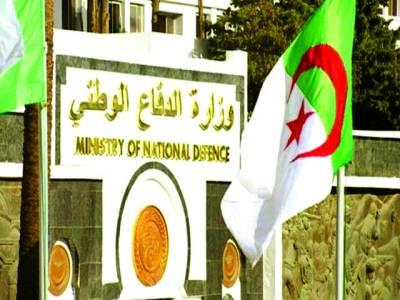 موت کا سبب بننے والا''پرفیوم''الجزائر پہنچ گیا