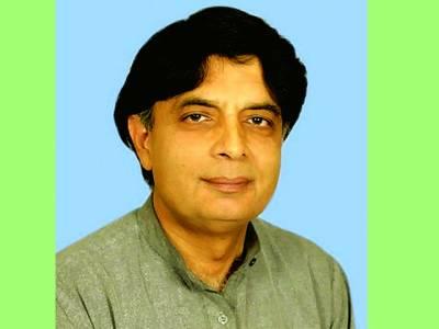 نواز شریف کو فوج نے نہیں نکالا ، محاذ آرائی نقصان دہ ہے : چودھری نثار