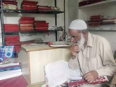 پنجاب میں پٹواریوں کی قلم چھوڑ ہڑتال!