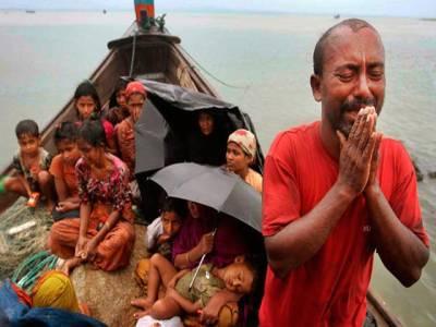 آنگ سان سو چی کی توجہ کے لئے