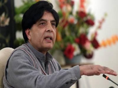 ''حقیقی اپوزیشن لیڈر''چودھری نثار علی خان