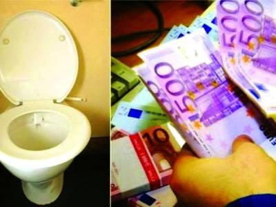 ٹوائلٹ میں کیوں بہائے گئے ہزاروں یورو؟