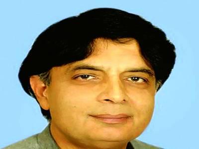 وزیر اعطم اپنے گھر کی صفائی ضرور کریں مگر پاکستان کا تماشا نہ بنائیں:چودھری نثار