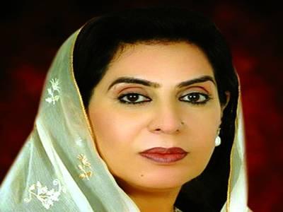جنیوا میں آزاد بلوچستان کی مہم چلائی جارہی ہے