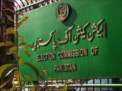 اوورسیز پاکستانیوں کو ووٹ کا حق دیا جائے