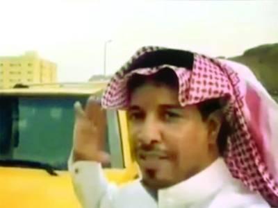 ڈرائیونگ کی اجازت ملنے پر بیوی کو گاڑی تحفے میں دینے والا پہلا سعودی سامنے آ گیا