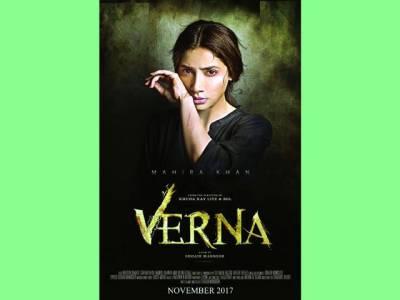 ماہرہ خان کی نئی فلم ''ورنہ''کی ریلیز کی تیاریاں مکمل