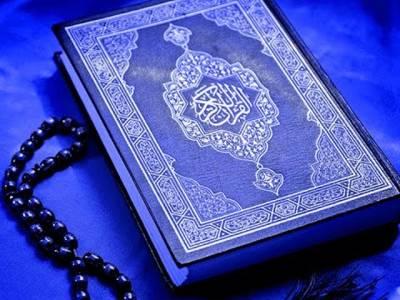 اسلام میانہ روی کا دین ہے