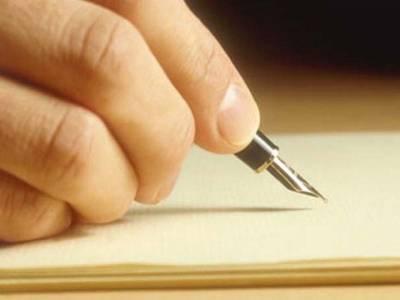 اپنی غلطیوں کے اعتراف میں ایک کالم