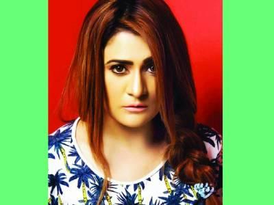 کیرئیر میں میری توقع سے بڑھ کر پذیرائی حاصل ہوئی،عائشہ صنم خان