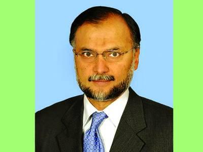 افغانستان کی سکیورٹی صورتحال میں ناکامی کا الزام پاکستان پر دینے سے کچھ حاصل نہ ہو گا : احسن اقبال
