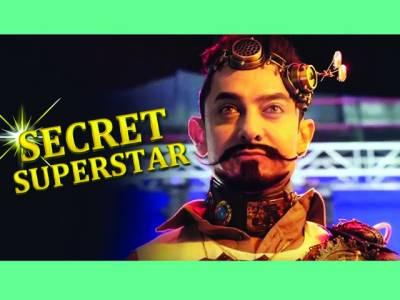 عامر خان ایک بار پھر سینماؤں پر راج کرنے کیلئے تیار