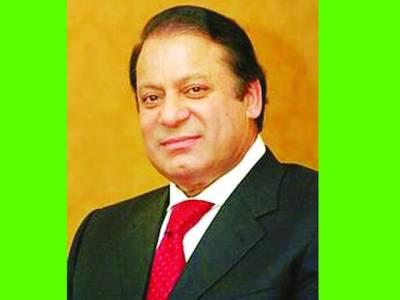 پاکستان واپسی کا شیڈول تبدیل ، نواز شریف اچانک سعودی عرب پہنچ گئے ، اہم ملاقاتیں متوقع