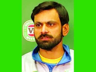 دنیا بھر سے کرکٹر پاکستان کا رخ کریں گے ،محمد حفیظ
