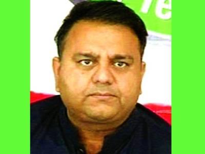 وزیر اعظم اپنا منشی بھی فارغ نہیں کر پا رہے : فواد چودھری