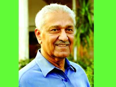 پاکستان میں با صلاحیت افراد کی کمی نہیں ، سرپرستی کا فقدان ہے : ڈاکٹر عبد القدیر